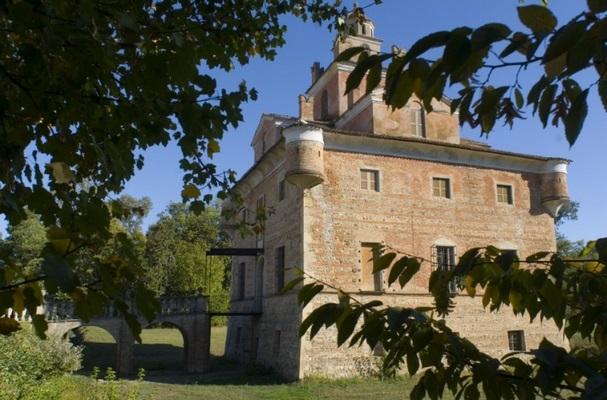 a7f21bd6eb05 Rocca di San Giorgio San Giorgio Piacentino Piacenza